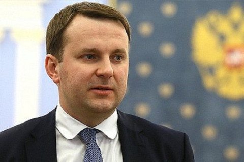 Максим Орешкин рассказал о возможности России выйти из кризиса