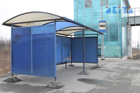 Десятки междугородный рейсов из Владивостока отменены