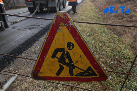 В одном из районов Владивостока ограничат автомобильное движение