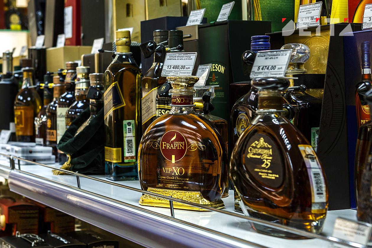 Госдума планирует уничтожать больше спиртных напитков