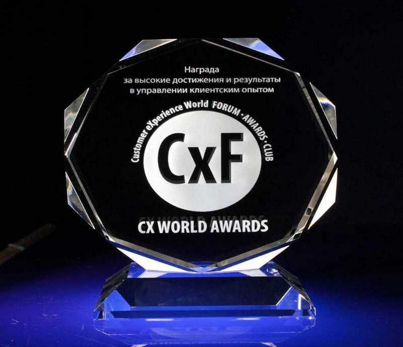 Tele2 получила 6 наград за лучший клиентский опыт
