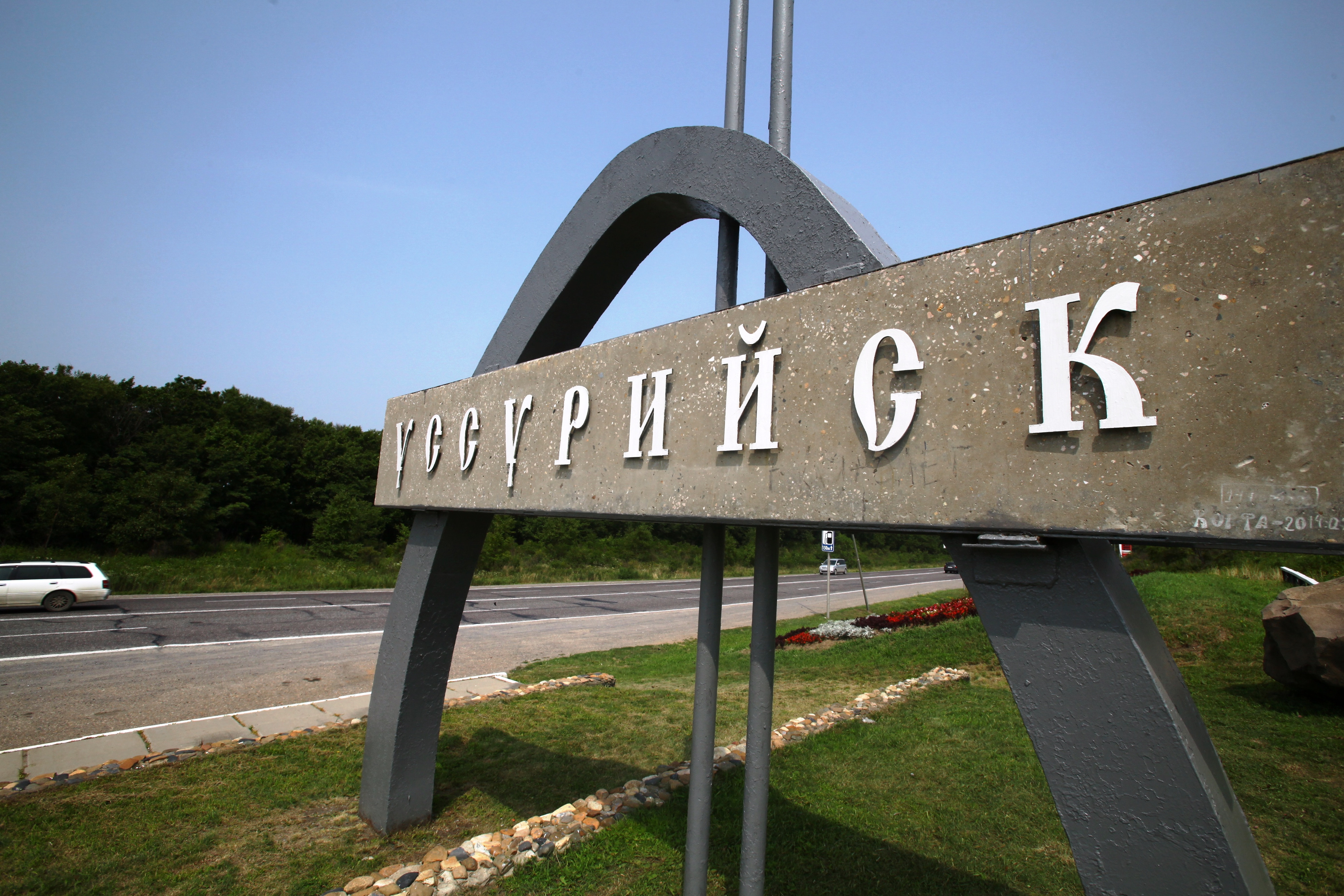 Глава Уссурийска отчитался перед депутатами в режиме онлайн