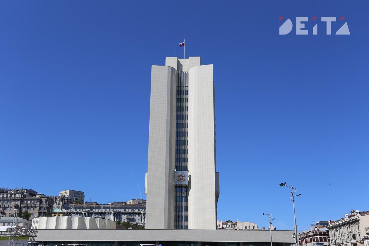 Приморские депутаты скорректировали краевой бюджет