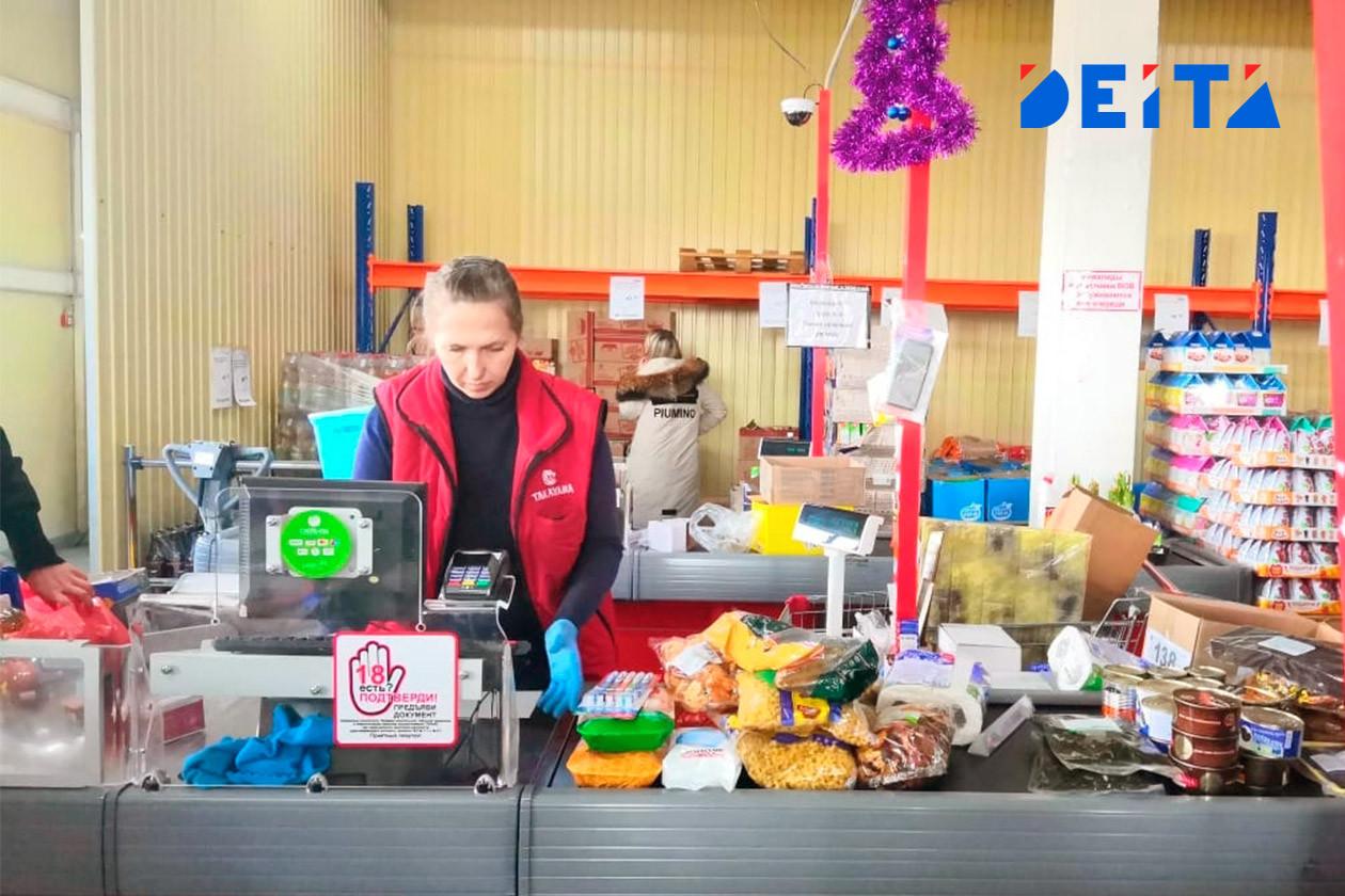 С зарплаты россиян предлагают забирать 2 процента