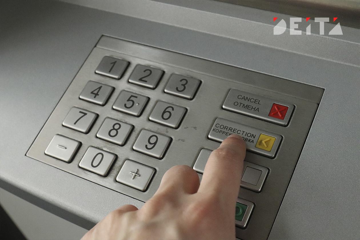 Банковские комиссии ждут изменения в июне
