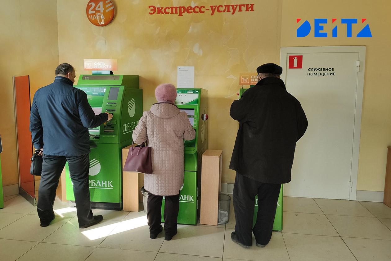 В Центробанке опасаются остановки выдачи россиянам кредитов