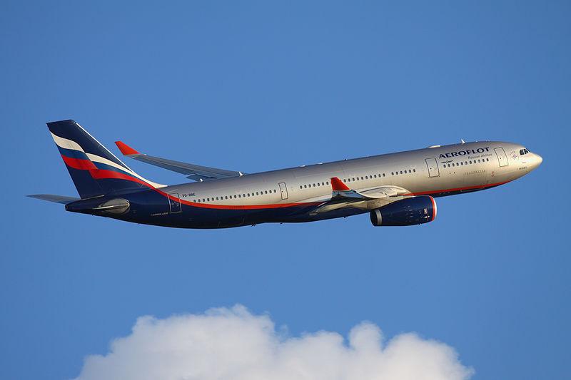 «Аэрофлот» ввёл новое ограничение для пассажиров