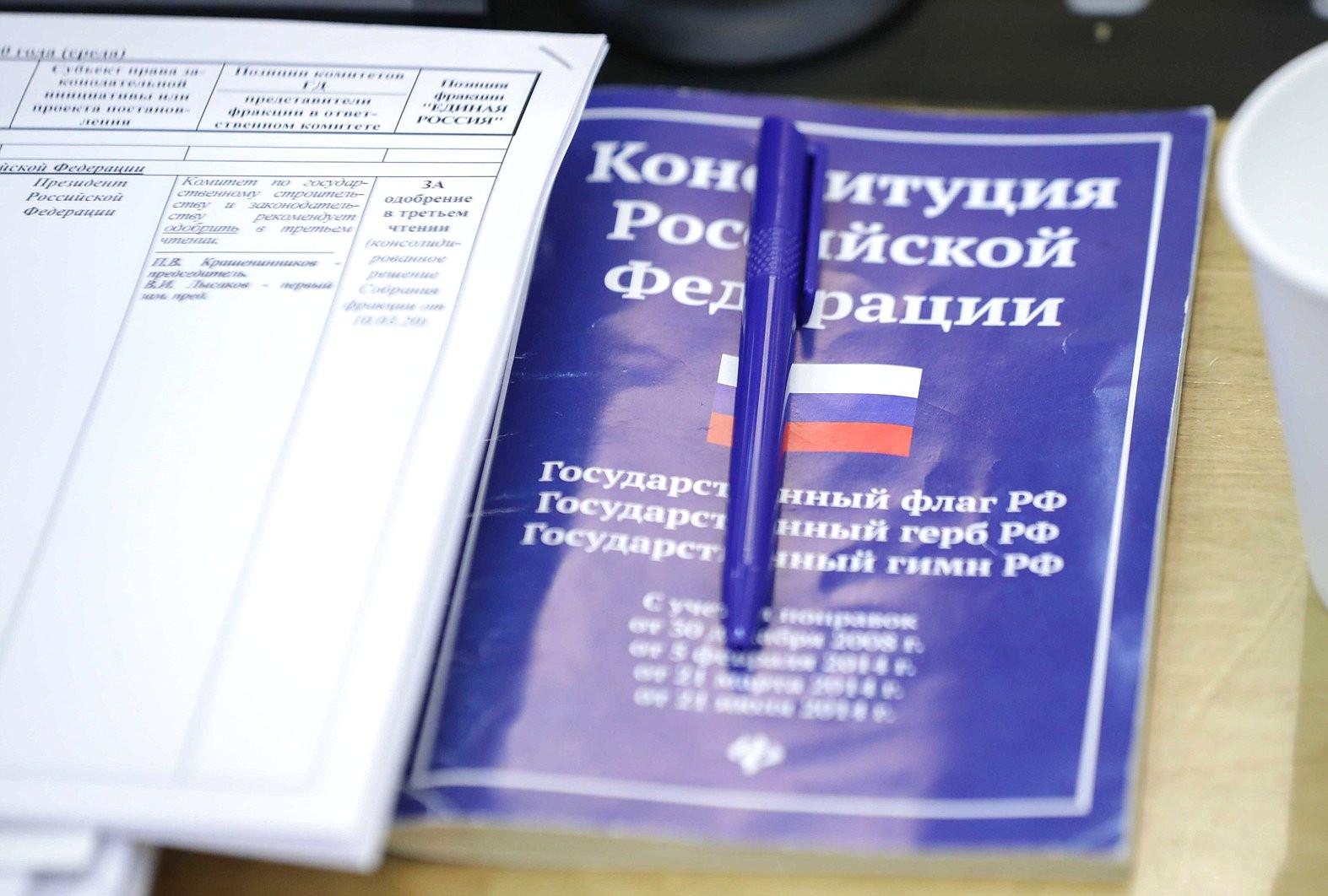 Дату голосования по поправкам назначит Путин