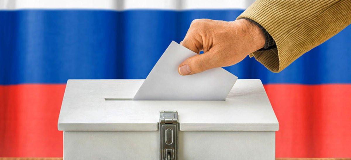 Назначена дата общероссийского голосования по поправкам в Конституцию