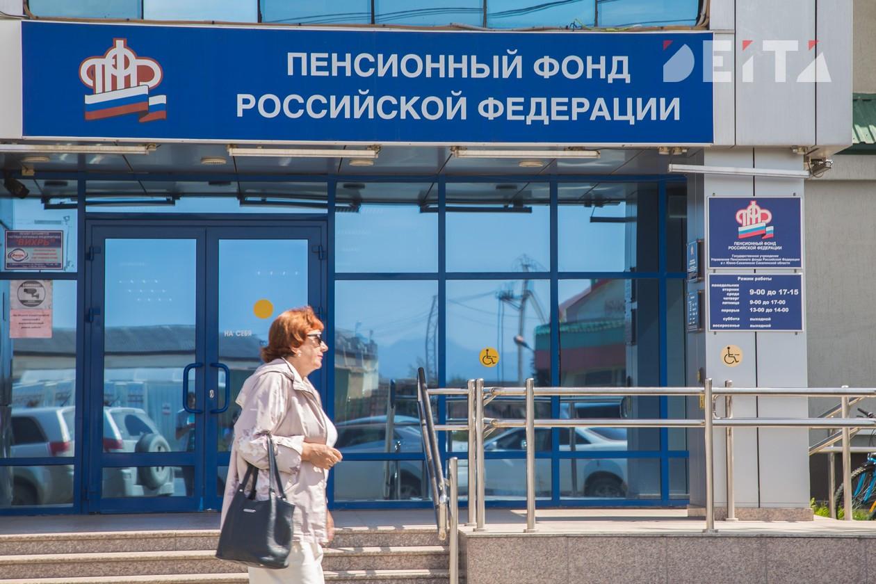 Особых россиян задумали отпускать на пенсию досрочно