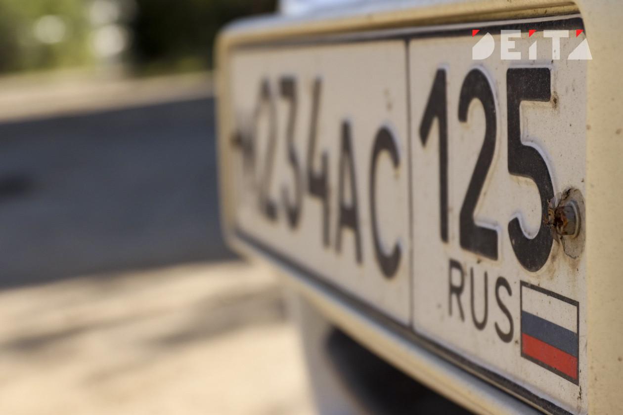 Новые автомобильные номерные знаки появятся в России