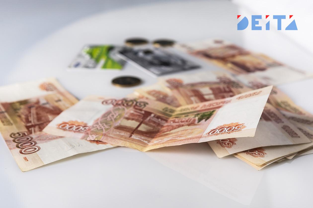 Почему в план по спасению российской экономики не входит раздача денег населению