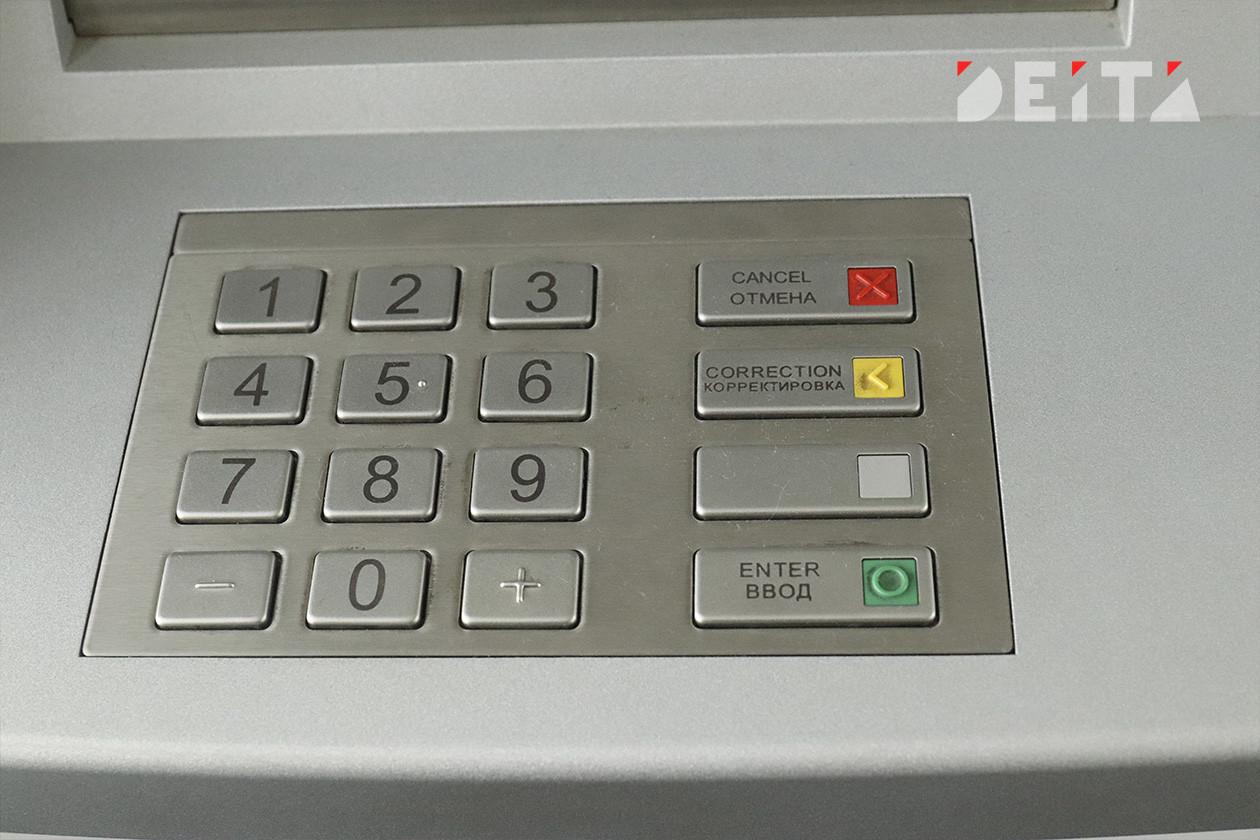 Банки услышали «вопль» 9 тысяч приморцев