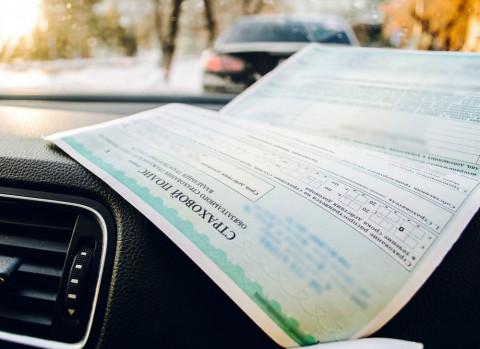 Эксперты рассказали, каким водителям нужно бояться скачка цен на ОСАГО
