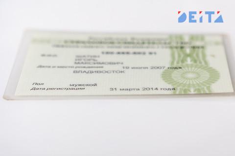 Берегите СНИЛС: эксперт рассказал, как «уводят» пенсии россиян