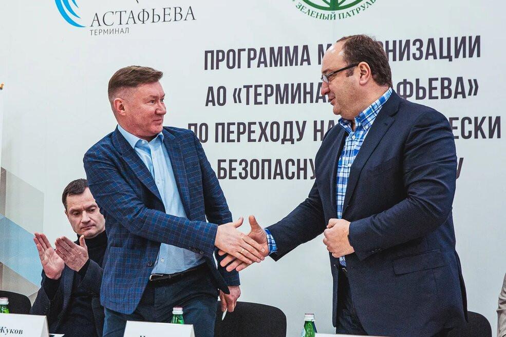 «Терминал Астафьева» и «Зеленый патруль» подписали «Зеленую декларацию»