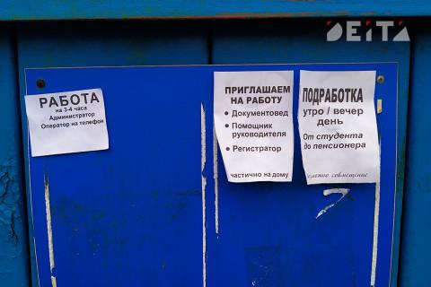 В России могут вернуть понятие тунеядства