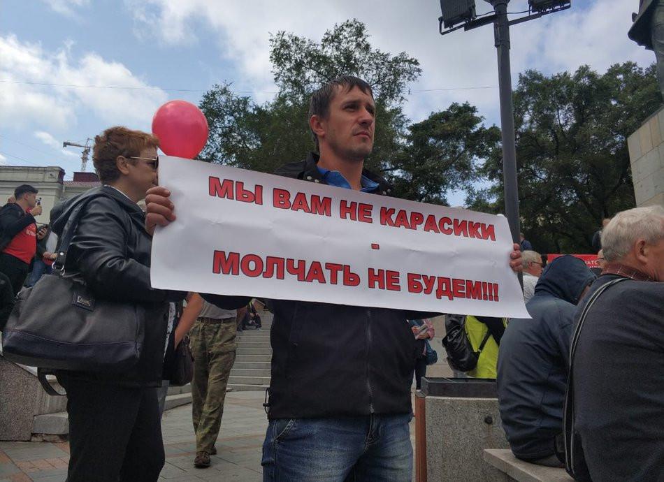 Оппозицию давят тракторами на Сахалине