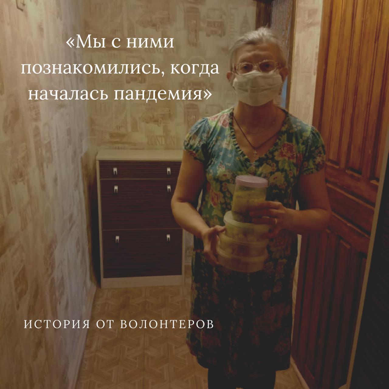 Одиноким пенсионерам в Большом Камне оказывают постоянную помощь с начала пандемии