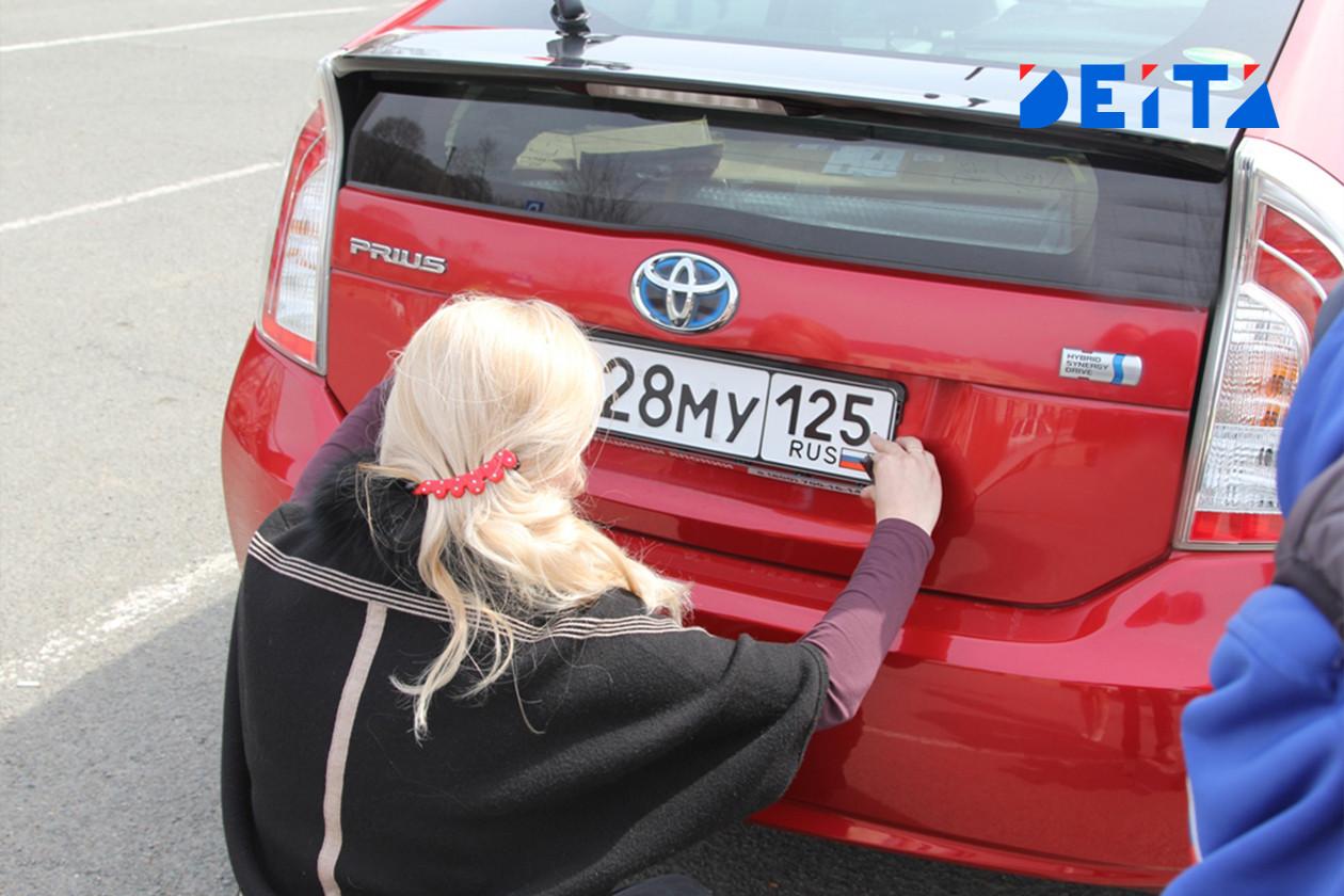В России хотят ввести новый вид автомобильных спецномеров