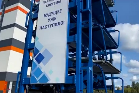 Губернатору Приморья показали многоуровневые парковки