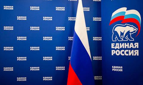 Партия получила две трети мандатов на выборах