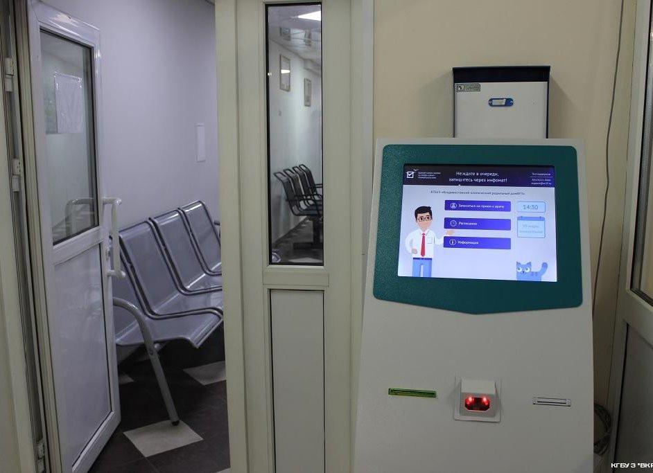 Новое оборудованиедля диагностики зрения поступило в больницу Находки
