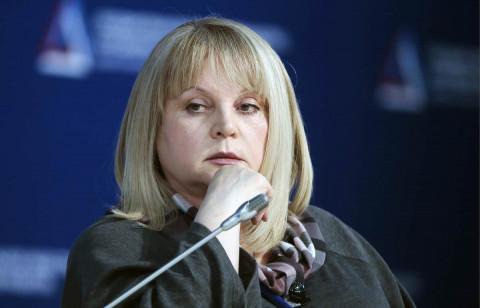 Памфилова признала сдачу позиций «Единой Россией»