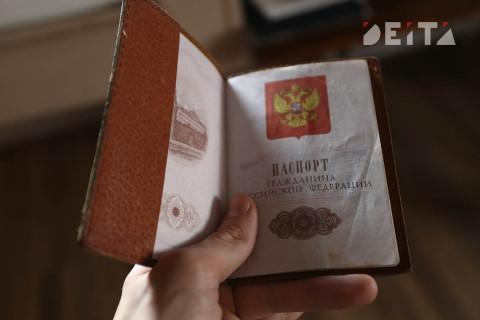 Налоговая пообещала россиянам сюрприз с 15 марта