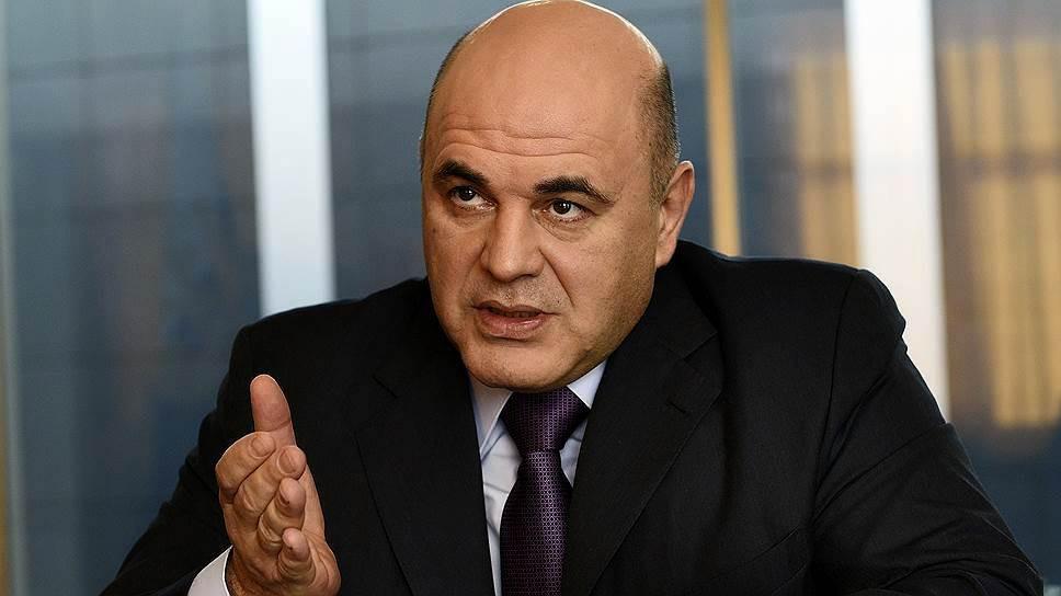 Мишустин призвал чиновников не размазывать помощь россиянам «по 5 копеек»