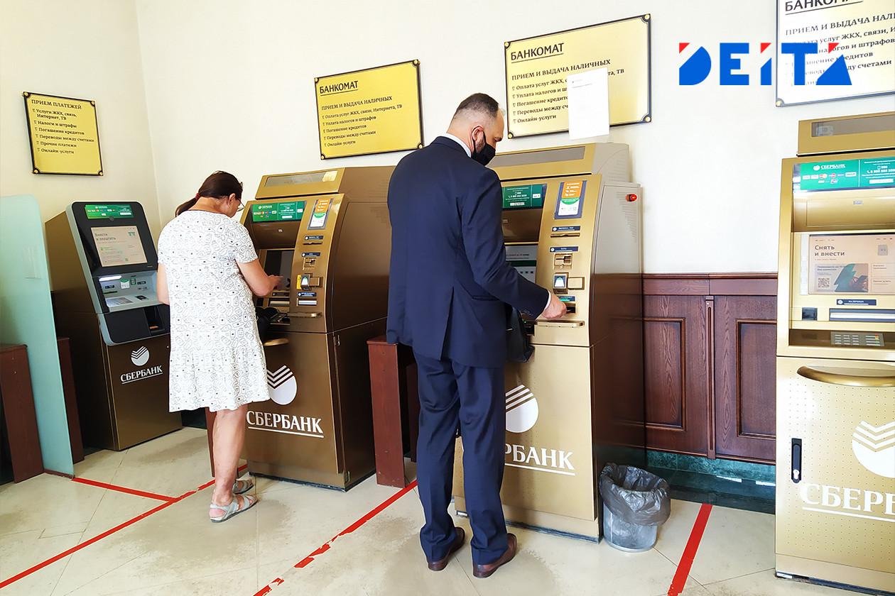Россияне продолжают спасать свои деньги из банков