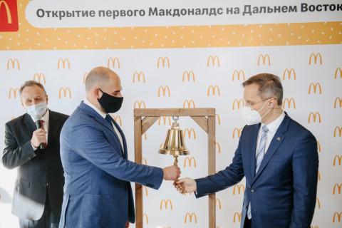 Первый Макдоналдс на Дальнем Востоке открыл свои двери во Владивостоке