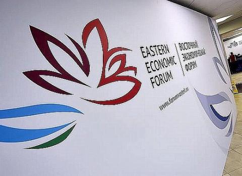 ВЭФ-2021 может пройти в новом формате