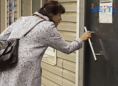 Досрочные пенсии предложили ввести в России