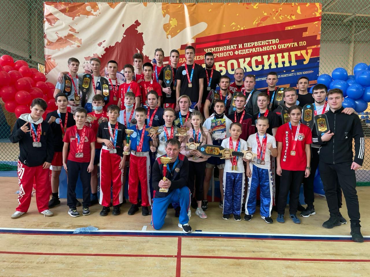Сборная Приморья заняла первое место на чемпионате ДФО по кикбоксингу