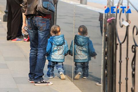 Размер выплат на детей изменится в России