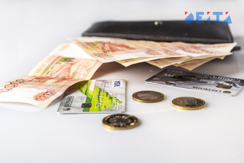 Частное богатство россиян оценили в 90% ВВП страны