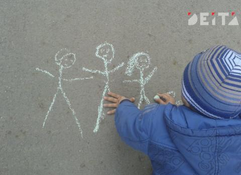 Как получить путинское пособие на детей в неполных семьях