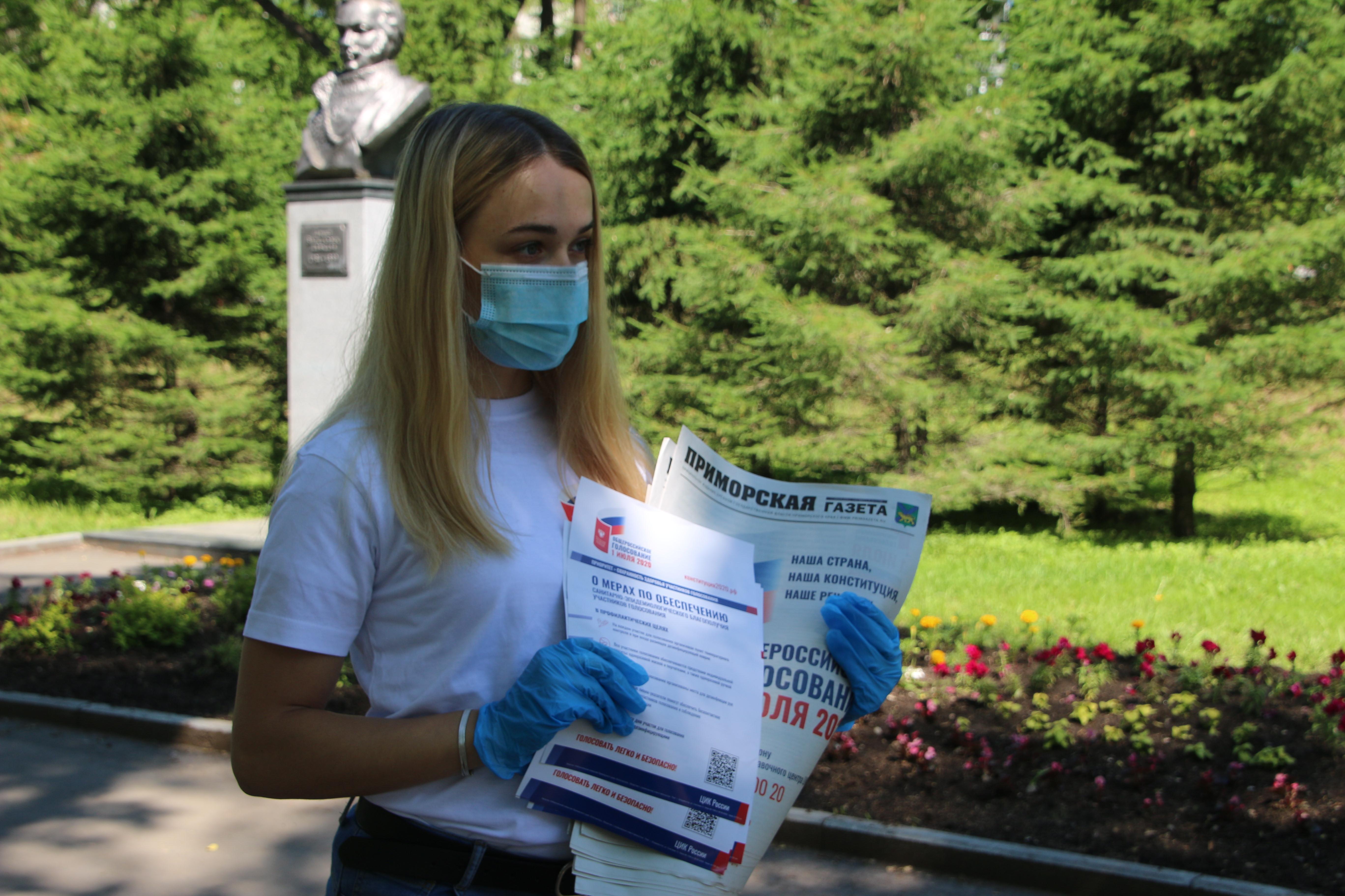 Губернатор Приморья оценил вклад волонтёров в борьбу с пандемией COVID-19