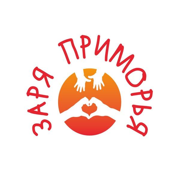 Предварительное рейтинговое голосование объявлено в ходе конкурса «Заря Приморья»