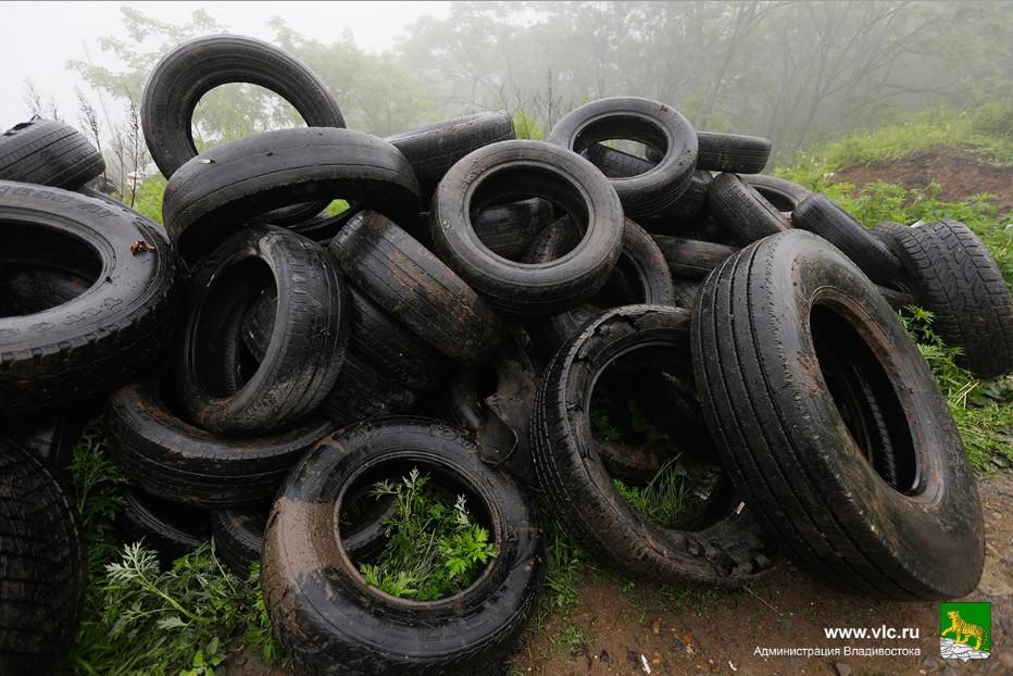 Акция по сдаче старых шин стартует во Владивостоке