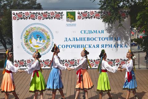 Статью Путина оценили приморские украинцы