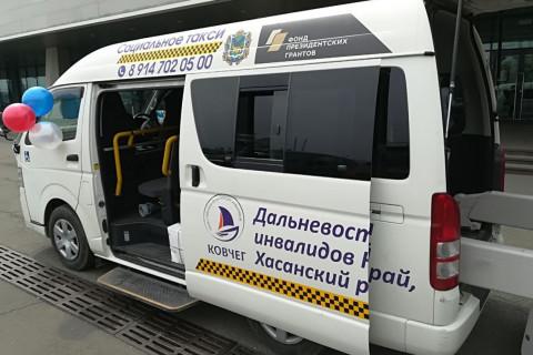 Групповые поездки на социальном такси стали доступны для инвалидов в Приморье