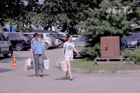 Проблемы экологии обсудят на форуме в Приморье