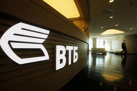 DEITA-Рейтинг: присутствие банков на Дальнем Востоке России