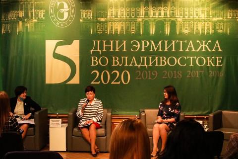 Камни Екатерины Великой, античность и фильм на 5 часов: Дни Эрмитажа вновь во Владивостоке