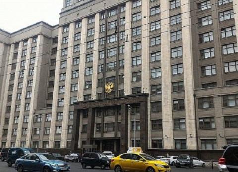 Госдума приняла решение по накопительной части пенсий россиян