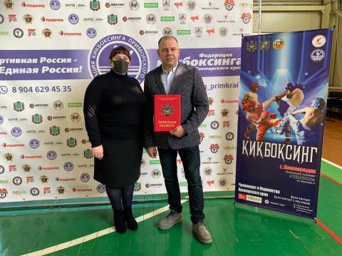 Приморские кикбоксеры выявят сильнейших в Лесозаводске на региональном чемпионате