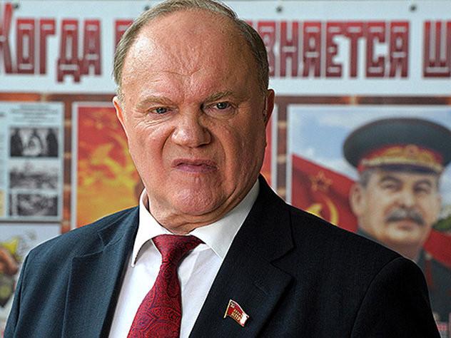 КПРФ сменит партийное руководство в конце апреля