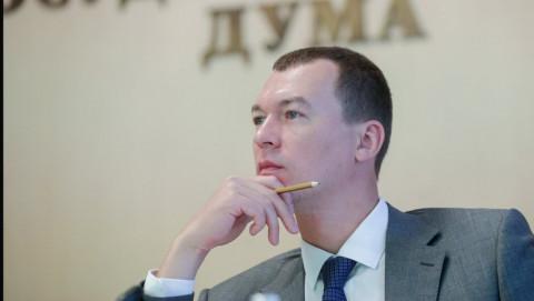 Дегтярев выполнил свою странную миссию в Хабаровском крае